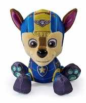 Pluche paw patrol chase air rescue knuffel 15 cm
